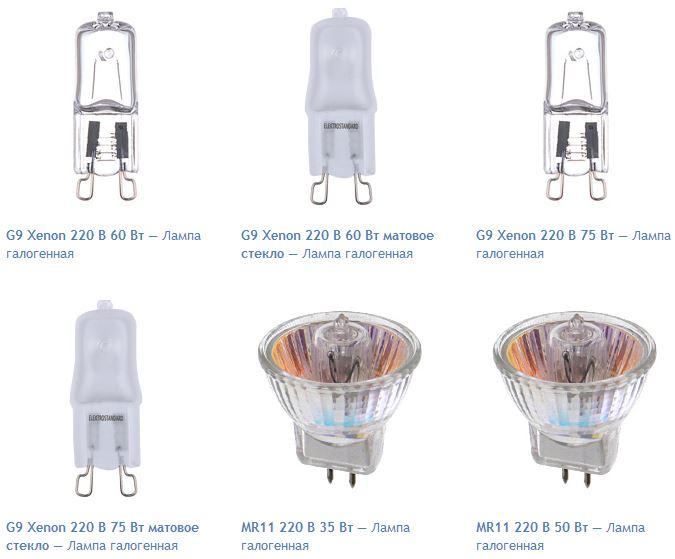 галогенные лампы для освещения в ванной комнате