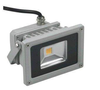 Герметичный прожектор наружного наблюдения СДП-20