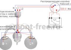 Подключение люстры с двухклавишным выключателем