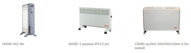 Технические характеристики конвекторов отопления